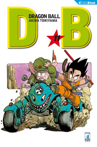 Dragon Ball 11