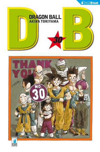 Dragon Ball 30