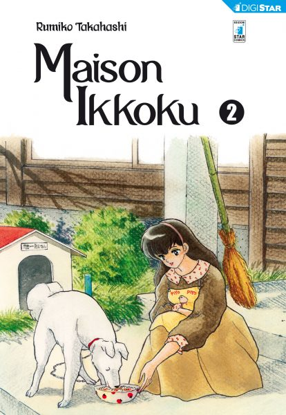 Maison Ikkoku 02