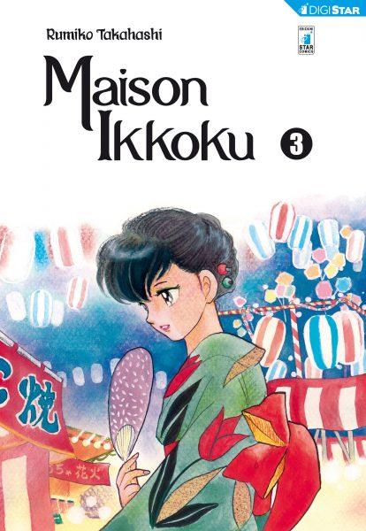 Maison Ikkoku 03