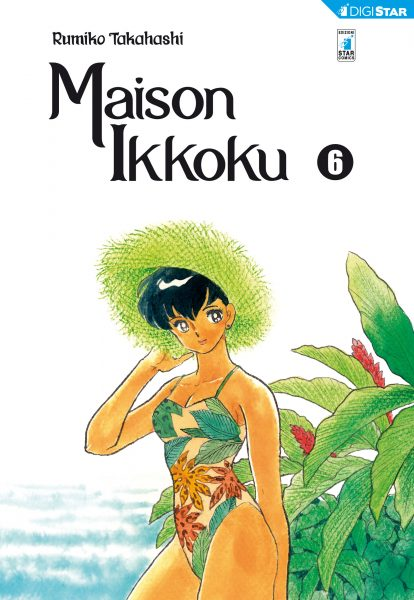 Maison Ikkoku 06