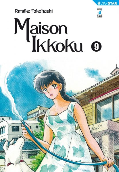 Maison Ikkoku 9