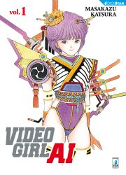 Video Girl AI 1